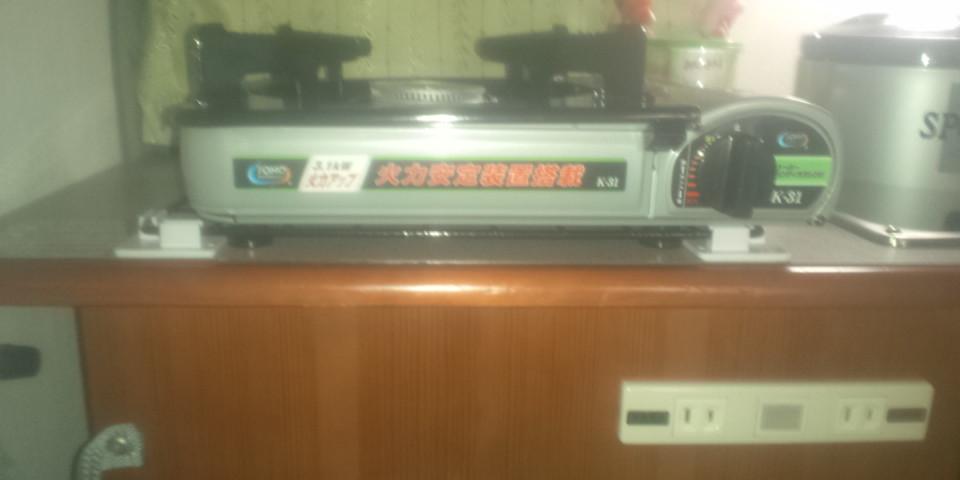 DCF00528.jpg