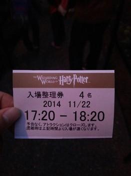 20141125103510.jpg