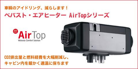 airheater.jpg